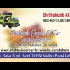 SHAHZAIB GOODS & CAR CARRIER SERVICE
