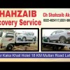 WE ALSO PROVIDE CAR RECOVEY SERVICE