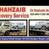 SHAHZAIB GOODS & CAR CARRIER SERVICE