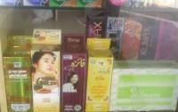 Vision Pharmacy