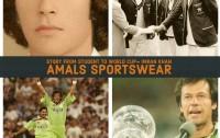Amals Sportswear