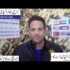 Karachi Tutors Academy | DHA Tutor Academy | Clifton Tutor Academy | Call 0300-9229668