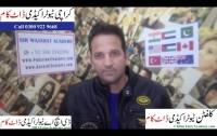 Karachi Tutors Academy | DHA Tutor Academy | Clifton Tutor Academy | Call 0300-9229668