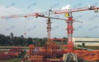 Sichuan Qiangli Construction Machinery Co., Ltd.(QLCM)