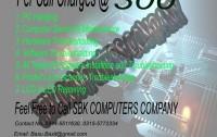 SBK Computers Company