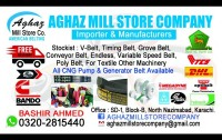 WELCOME TO  AGHAZ MILL STORE COMPANY