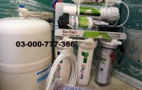 EuroTech RO Plant - Made in Taiwan Water Filter | 0092 30-000-777-366