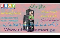 Vip Hair Color Shampoo in Pakistan,Lahore,Karachi,Islamabad 03