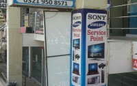 SONY SAMSUNG LG Repair Services