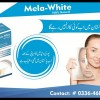 glutathione-skin-whitening-pills-now-available-in-lahore-pakistan-karachi-multan-islamabad-rawalpindi-peshawerpfaislabad
