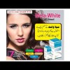 FDA Approved Taiwan Vitamin C Skin Whitening Glutathione Pills With Eff. Tablets These are available in Karachi, Lahore, Islamabad, Rawalpindi etc