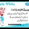 verify,  skin whitening|skin lightening products|skin care products|mela white skincare|skin lightening soap|skin lightening cream|lotion|skin lightening kit Skin Whitening best Pills in Pakistan | Skin Whitening Pills Price in Pakistan