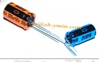 sh2ymin-electrolytic-capacitor | +8613122690298