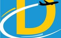 Dastagir Travel & Tours