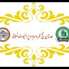 Adnan Hajj & Umrah Services - PVT LTD