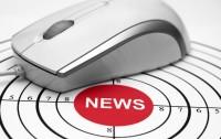 INN News   English News   +92 992 405719