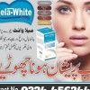 clinically tested to provide  Glutathione Pills in Lahore | Anti pimple skin whitening products in Lahore | Anti Wrinkle Skin  Whitening Products in Lahore