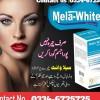 Glutatione Pills Price in Pakistan | Glutathione PIlls in Islamabad | Glutathione Pills in Rawalpindi | Best Glutathine Pills in Pakistan
