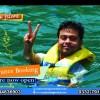Trip to Churna Island | 0092-332-7919900