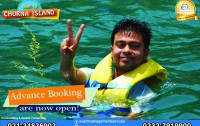 Trip to Churna Island | 0092-332-7919900