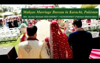 Best Marriage Bureau in Pakistan, Karachi, Lahore, Islamabad, Rawalpindi, Multan - Mahyas Marriage Bureau Since 2006