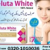 Skin Whitening Pills Price in Pakistan | Glutathione Pills in Pakistan