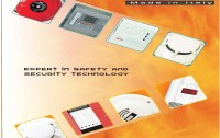 fire & security equipments