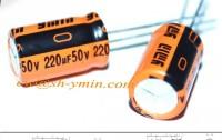 sh2ymin-electrolytic-capacitor   +8613122690298