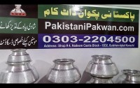 Pakistani Pakwan, Catering Services in Karachi, Pakistani catering services, Pakistani food Catering, Indian food catering services, Chinese food catering services, Pakistani Pakwan. 0303-2204500
