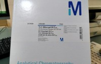 CHEM TECH PAKISTAN ( Single source of Laboratory Supplies )
