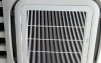 AC & HVAC Installation & Maintenance Services | +92 300 5756695