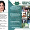 Asma Legal Help of Pakistan | 00923006622189