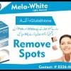 best skin whitening pills in pakistan Glutathione face lightening tablets in pakistan whitening skin permanent capsule in pakistan