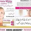 Original Glutathione Pills in Lahore™ | Skin Whitening Pills in Lahore | Best Skin Whitening Cream in Lahore