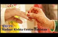Madani Rishta Centre Pakistan