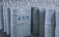 Ashraf Plastic Works