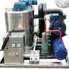 Flake ice machine