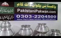 Pakistani Pakwan, Catering Services in Karachi, Pakistani catering services, Pakistani food Catering, Indian food catering services, Chinese food catering services, Pakistani Pakwan. 0303-2204500