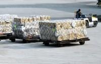 PEACE Cargo & Courier Services