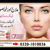 Original Glutathione Skin Whitening Pills Price in Pakistan