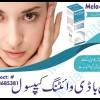 best-skin-whitening-pills-available-in-pakistan