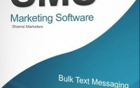 Xcite SMS Marketing | Rizwan | 03152405552