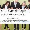 MUHAMMAD SAJID ADVOCATE