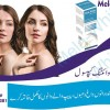 best skin whitening pills in pakistan|Glutathione face lightening tablets in pakistan|whitening skin permanent capsule in pakistan