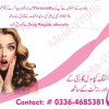 Skin Whitening | Cream | Injection | Treatment | Lahore, Islamabad