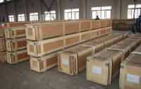 World Steel Asia Co.,LTD - World Stainless steel supplier